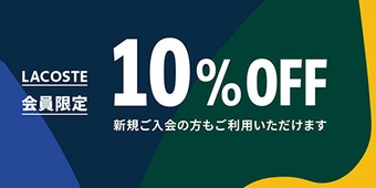 Team Lacoste 10% OFF